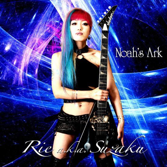 [Album] Rie a.k.a. Suzaku – Noah's Ark (2015.11.25 ...